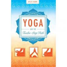 Yoga and the Twelve-Step Path, Yoga Teacher Magazine