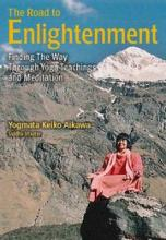 Road to Enlightenment, Yoga Teacher Magazine